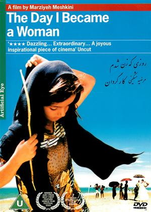 Rent The Day I Became a Woman (aka Roozi ke zan shodam) Online DVD Rental