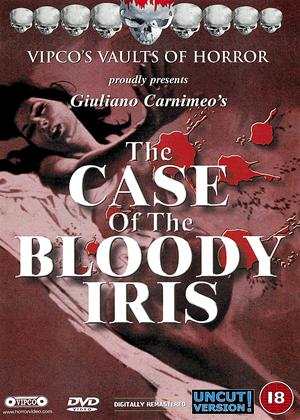 The Case of the Bloody Iris Online DVD Rental