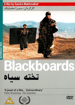 Rent Blackboards (aka Takhté siah) Online DVD Rental