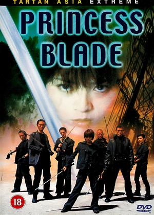 The Princess Blade Online DVD Rental