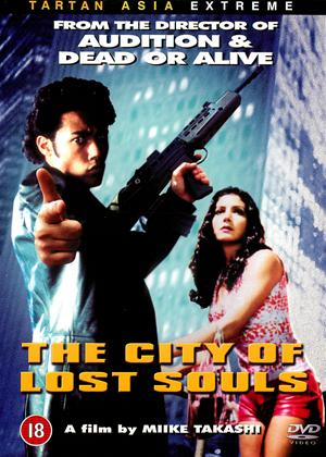 The City of Lost Souls Online DVD Rental