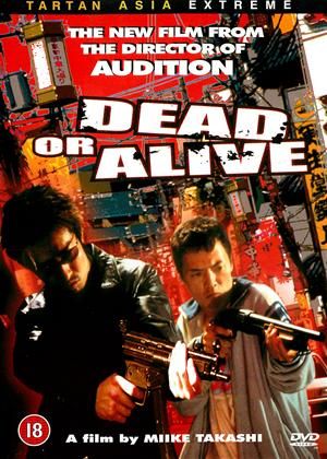 Rent Dead or Alive (aka Dead or Alive: Hanzaisha) Online DVD Rental