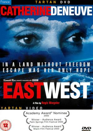 East West Online DVD Rental