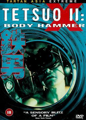 Tetsuo II: Body Hammer Online DVD Rental