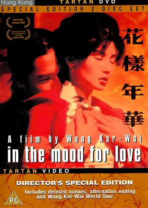 In the Mood for Love Online DVD Rental