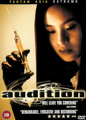 Audition Online DVD Rental