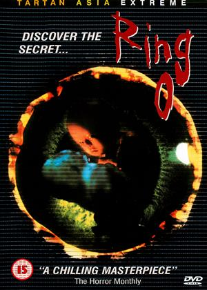 Ring 0 Online DVD Rental