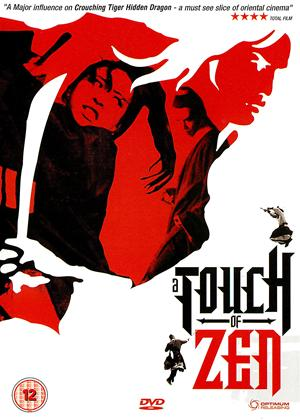 A Touch of Zen Online DVD Rental