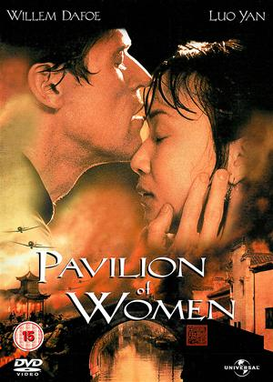 Rent Pavilion of Women Online DVD Rental
