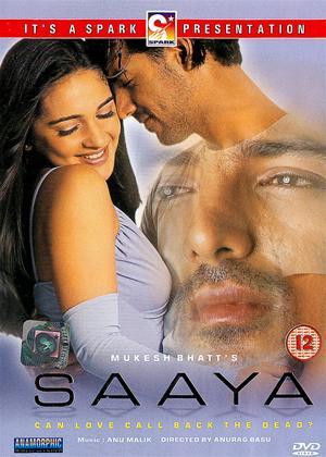 Saaya Online DVD Rental