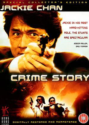 Crime Story Online DVD Rental