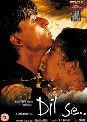 Rent Dil Se.. Online DVD Rental