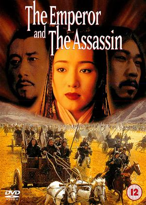 The Emperor and the Assassin Online DVD Rental
