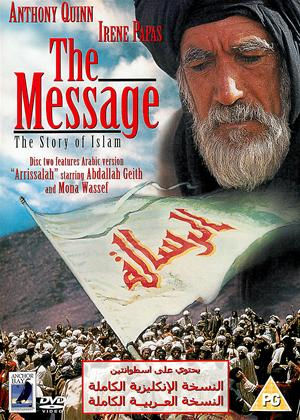 Rent The Message (aka Mohammad: Messenger of God) Online DVD Rental