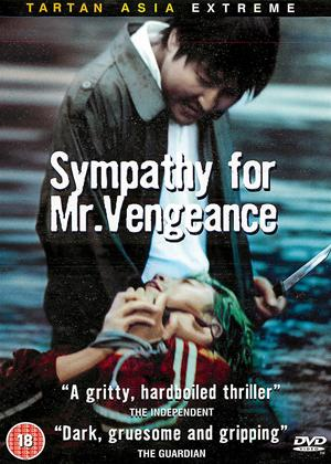 Sympathy for Mr. Vengeance Online DVD Rental
