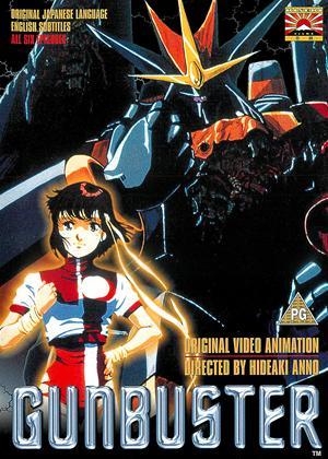 Gunbuster Online DVD Rental