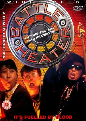 Rent Battle Heater Online DVD Rental