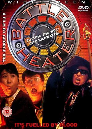 Battle Heater Online DVD Rental