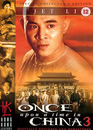 Rent Once Upon a Time in China 3 (aka Wong Fei Hung ji saam: Si wong jaang ba) Online DVD Rental