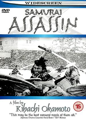Samurai Assassin Online DVD Rental
