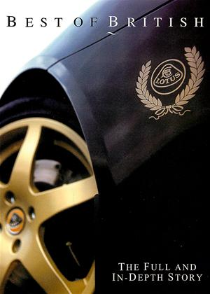 Best of British: Lotus Online DVD Rental