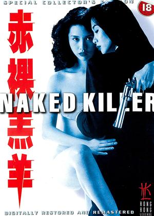 Naked Killer Online DVD Rental