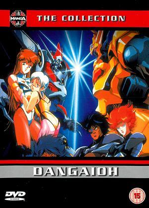 Dangaioh Online DVD Rental