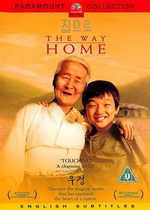 Rent The Way Home (aka Jibeuro) Online DVD Rental