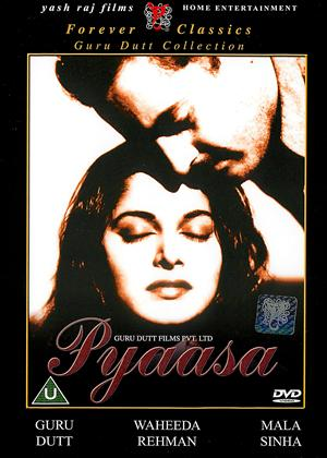 Pyaasa Online DVD Rental