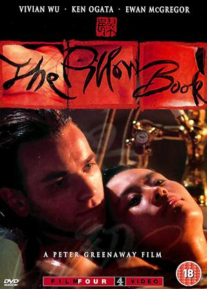 The Pillow Book Online DVD Rental
