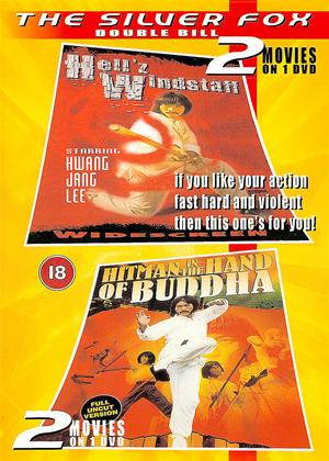 Hell'z Windstaff / Hitman in the Hand of Buddha Online DVD Rental