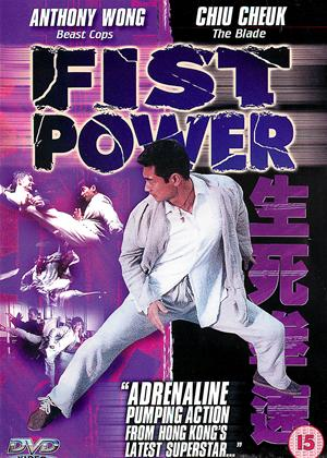 Fist Power Online DVD Rental