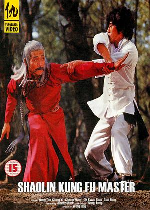Shaolin Kung Fu Master Online DVD Rental