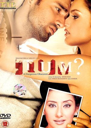 Rent Tum? (aka Tum: A Dangerous Obsession) Online DVD Rental