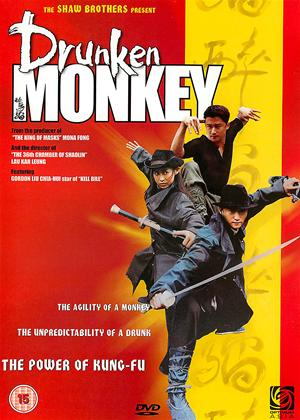 Drunken Monkey Online DVD Rental