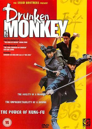 Drunken Monkey Online DVD Rental