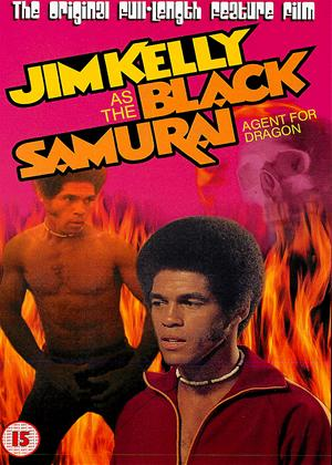 Rent Black Samurai Online DVD Rental