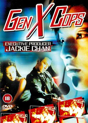 Rent Gen X Cops (aka Dak ging san yan lui) Online DVD Rental