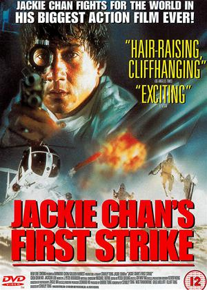 Jackie Chan's First Strike Online DVD Rental