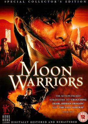Moon Warriors Online DVD Rental
