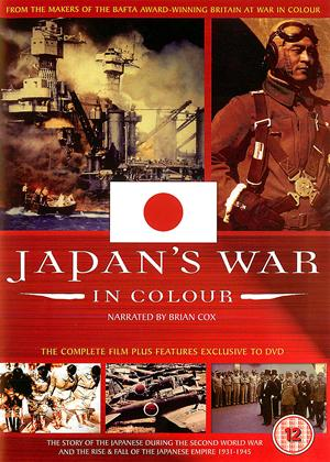 Rent Japan's War in Colour Online DVD Rental