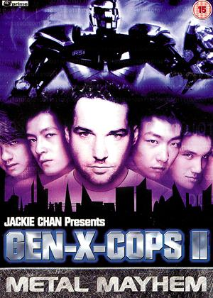 Gen-X Cops 2: Metal Mayhem Online DVD Rental