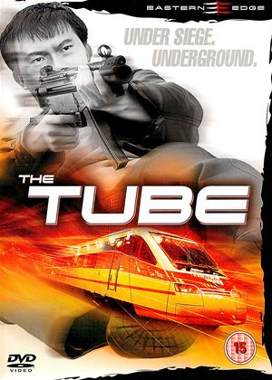 The Tube Online DVD Rental