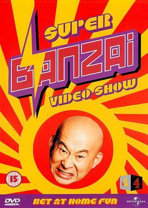 Super Banzai Video Show Online DVD Rental