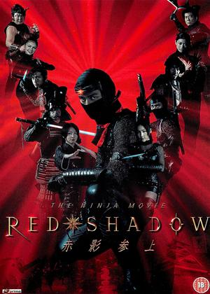 Rent Red Shadow (aka Red Shadow: Akakage) Online DVD Rental