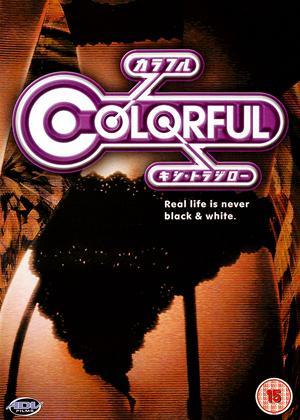 Rent Colorful (aka Karafuru) Online DVD Rental