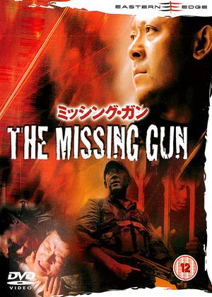 The Missing Gun Online DVD Rental