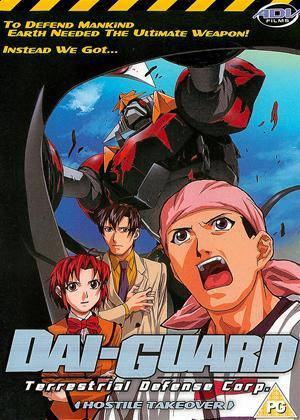 Rent Dai-Guard: Vol.1 (aka Chikyû bôei kigyô Dai-Guard) Online DVD Rental