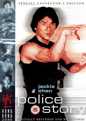Rent Police Story (aka Ging chat goo si) Online DVD Rental