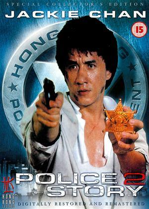 Rent Police Story 2 (aka Ging chaat goo si juk jaap) Online DVD Rental